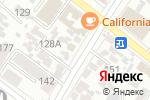 Схема проезда до компании Практик в Армавире