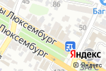 Схема проезда до компании На бульваре в Армавире