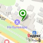 Местоположение компании Аксинья