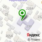 Местоположение компании Детский сад № 35, Звездочка