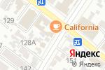 Схема проезда до компании Акватек в Армавире