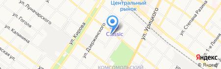 Disco Нome на карте Армавира