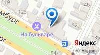 Компания На бульваре на карте