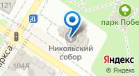 Компания Свято-Никольский собор на карте