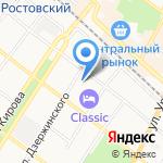 Сигналвид-Сервис на карте Армавира