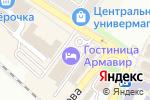 Схема проезда до компании Студия татуажа Дарьи Королёвой в Армавире
