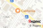 Схема проезда до компании Спутник ТВ в Армавире
