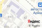 Схема проезда до компании Армавирский механико-технологический институт в Армавире