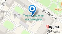 Компания Армавирский театр драмы и комедии на карте