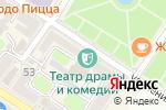 Схема проезда до компании Выставочный зал Дома Дангулова в Армавире
