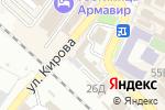 Схема проезда до компании Управление Федеральной службы государственной регистрации, кадастра и картографии по Краснодарскому краю в Армавире
