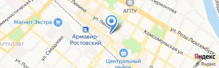 Магазин кожгалантереи и зонтов на карте Армавира