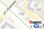 Схема проезда до компании ФОРМАТ в Армавире