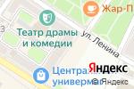 Схема проезда до компании Слоёнышко в Армавире