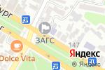 Схема проезда до компании Русский литературный клуб в Армавире