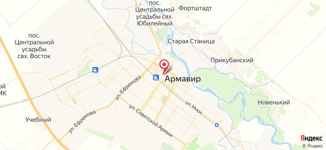 Армавир