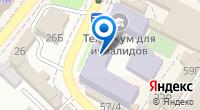 Компания Армавирский индустриальный техникум для инвалидов на карте