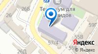 Компания Армавирское профессиональное училище-интернат для инвалидов на карте