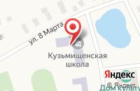 Схема проезда до компании Кузьмищенская средняя общеобразовательная школа в Кузьмищах