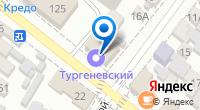 Компания Тургеневский на карте