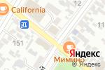 Схема проезда до компании Тургеневский в Армавире