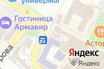 Схема проезда до компании Кубаньлото в Армавире