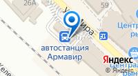 Компания Автостанция г. Армавира на карте