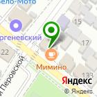 Местоположение компании Магазин автомасел