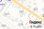 Схема проезда до компании Компания по прокату автомобилей в Армавире