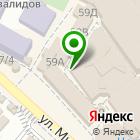 Местоположение компании Апельсинчик