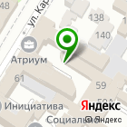 Местоположение компании AMAkids