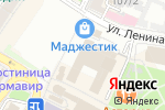 Схема проезда до компании Шолом в Армавире
