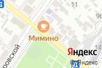 Схема проезда до компании ТОНУС КЛУБ в Армавире