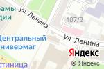 Схема проезда до компании Для души в Армавире