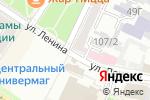 Схема проезда до компании 585 в Армавире