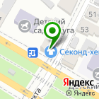 Местоположение компании Секонд-хенд на ул. Карла Либкнехта