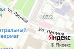 Схема проезда до компании PlaZma в Армавире