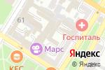 Схема проезда до компании Центральная Армавирская коллегия адвокатов в Армавире