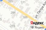 Схема проезда до компании Цех по производству памятников в Армавире