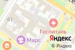 Схема проезда до компании ФКП Росреестра, ФГБУ в Армавире