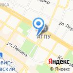 Центральная Армавирская коллегия адвокатов на карте Армавира
