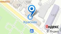 Компания КраскИн на карте