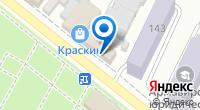 Компания Армавирский центр стандартизации на карте