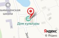 Схема проезда до компании Администрация Кузьмищенского сельского поселения в Кузьмищах