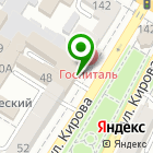 Местоположение компании Кирпилянский В.В.