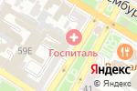 Схема проезда до компании Армавирская городская организация Общероссийского профсоюза работников жизнеобеспечения в Армавире