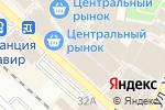 Схема проезда до компании МЕТРОПОЛИС в Армавире