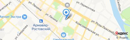 Армавирское бюро путешествий на карте Армавира