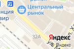 Схема проезда до компании Мясо птицы Ставрополья в Армавире