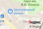 Схема проезда до компании Жаровня в Армавире